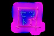 — Set J —